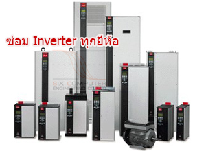 inverter danfoss