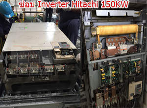 inverter hitachi