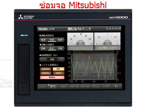mitsubishi touch screen